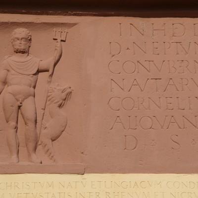 Römergeschichte